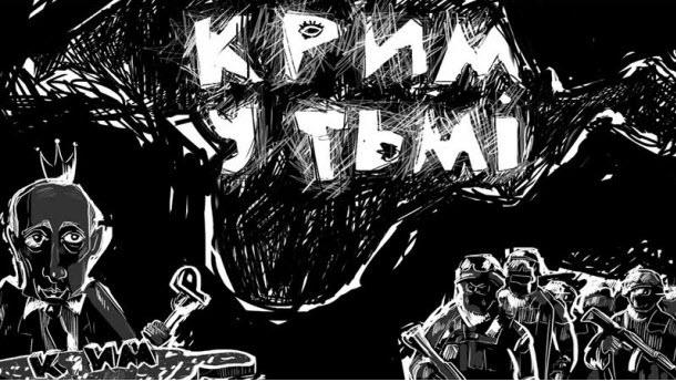 Россия запустила в оккупированном Крыму дополнительную газотурбинную электростанцию - Цензор.НЕТ 5061