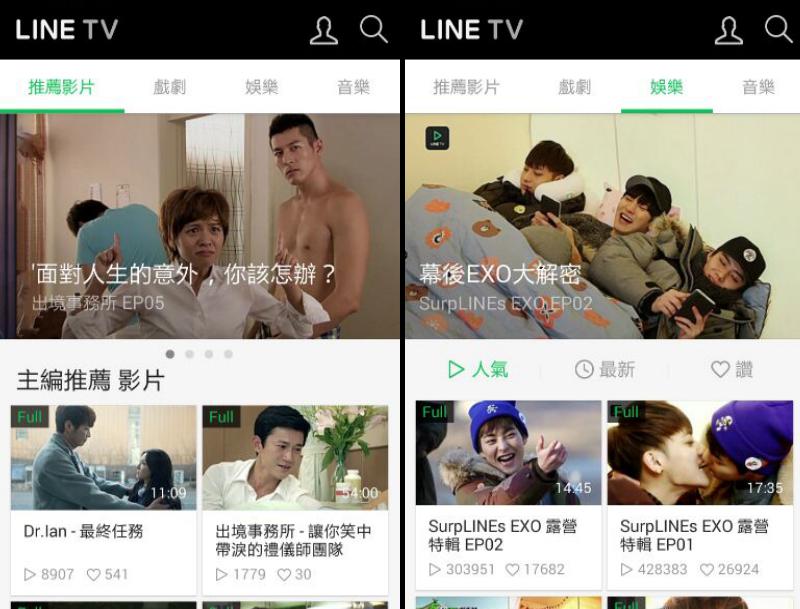 LINE TV APK 下載
