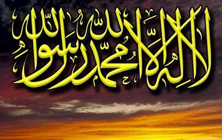 First Kalima In Arabic Image Pehla Kalma In Arabic Wallpapers