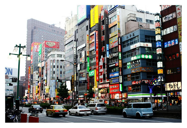 Tokyo Giappone