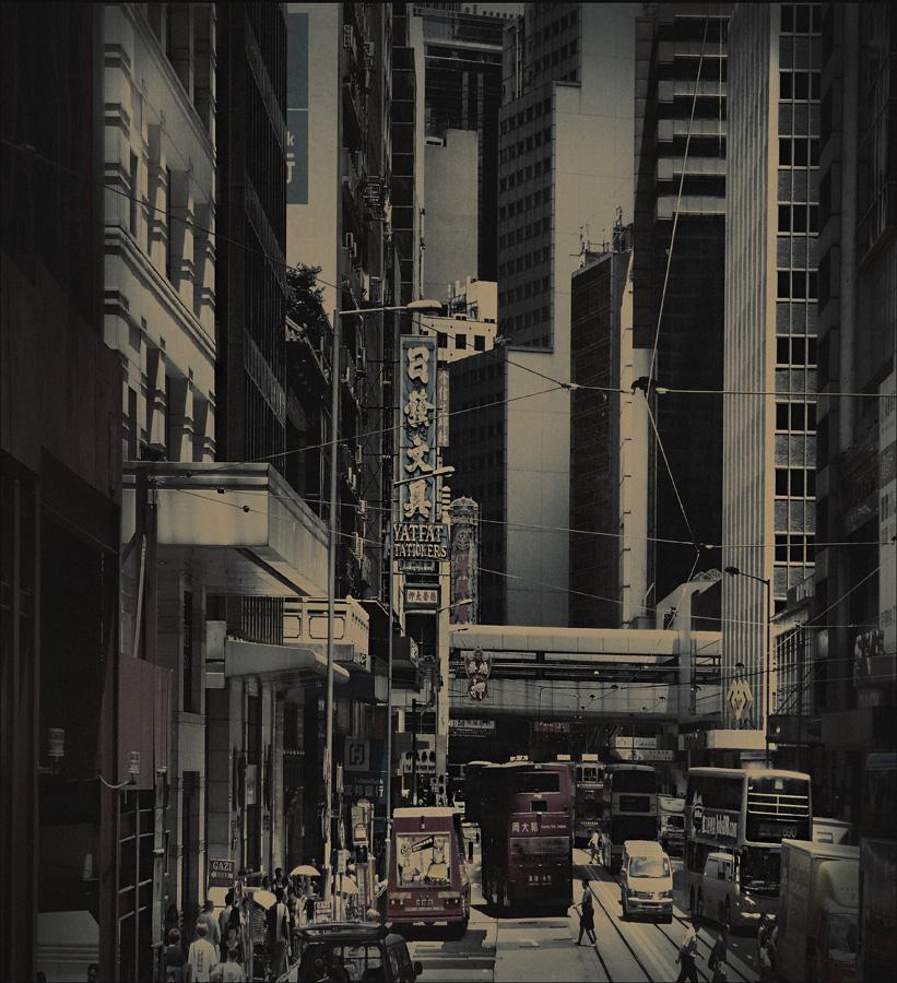 Doctor Ojiplático-Pavel Kiselev. Ghostly Hong Kong