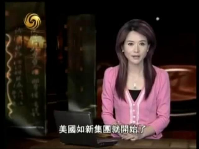 phoenix tv china live stream