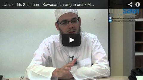 Ustaz Idris Sulaiman – Kawasan Larangan untuk Melintas Jika Seseorang Solat Tanpa Sutrah