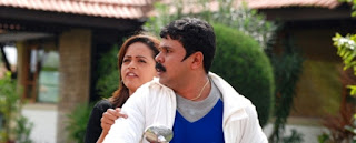 Hot actress Bhavana with Dileep