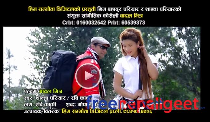 nepali lok geet 2011 free download