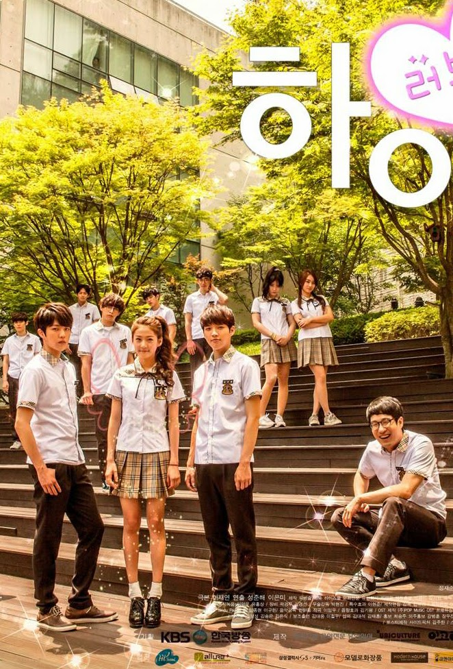High School Love on Poster High School Love on ep 1
