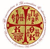 Εργαστήριο Συντηρήσεως & Αποκαταστάσεως Βυζαντινών & Ιστορικών Κειμηλίων & Αρχαιοτήτων