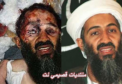 Osama Bin Laden Death Picture