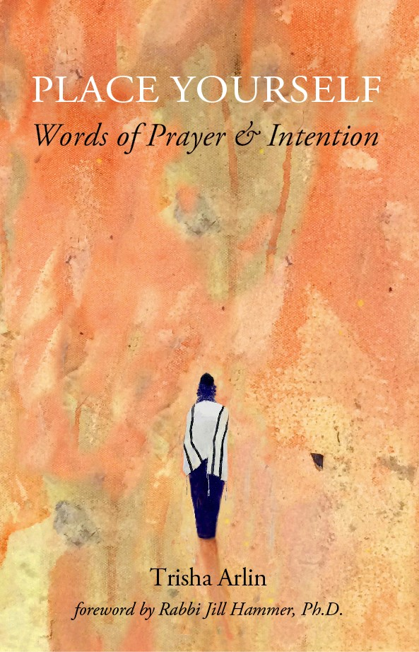 PLACE YOURSELF:  Words of Prayer and Intention