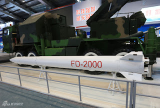 FD-2000_Missile_SAM_1.jpg