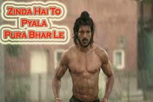 Zinda Hai To Pyala Pura Bhar Le