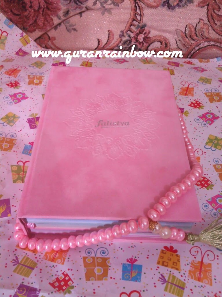 al quran for gift, al quran for wedding dowry, dowry, al quran for dowry