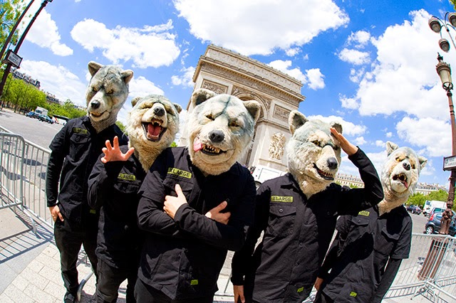 lirik man with a mission feel and think