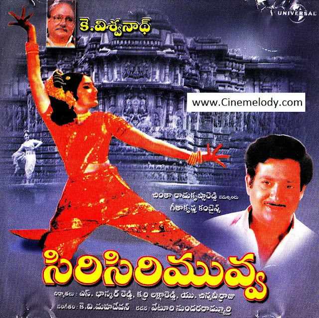 download Devdas full movie in mp4