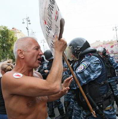 Фото Укринформ: акция протеста в Киеве