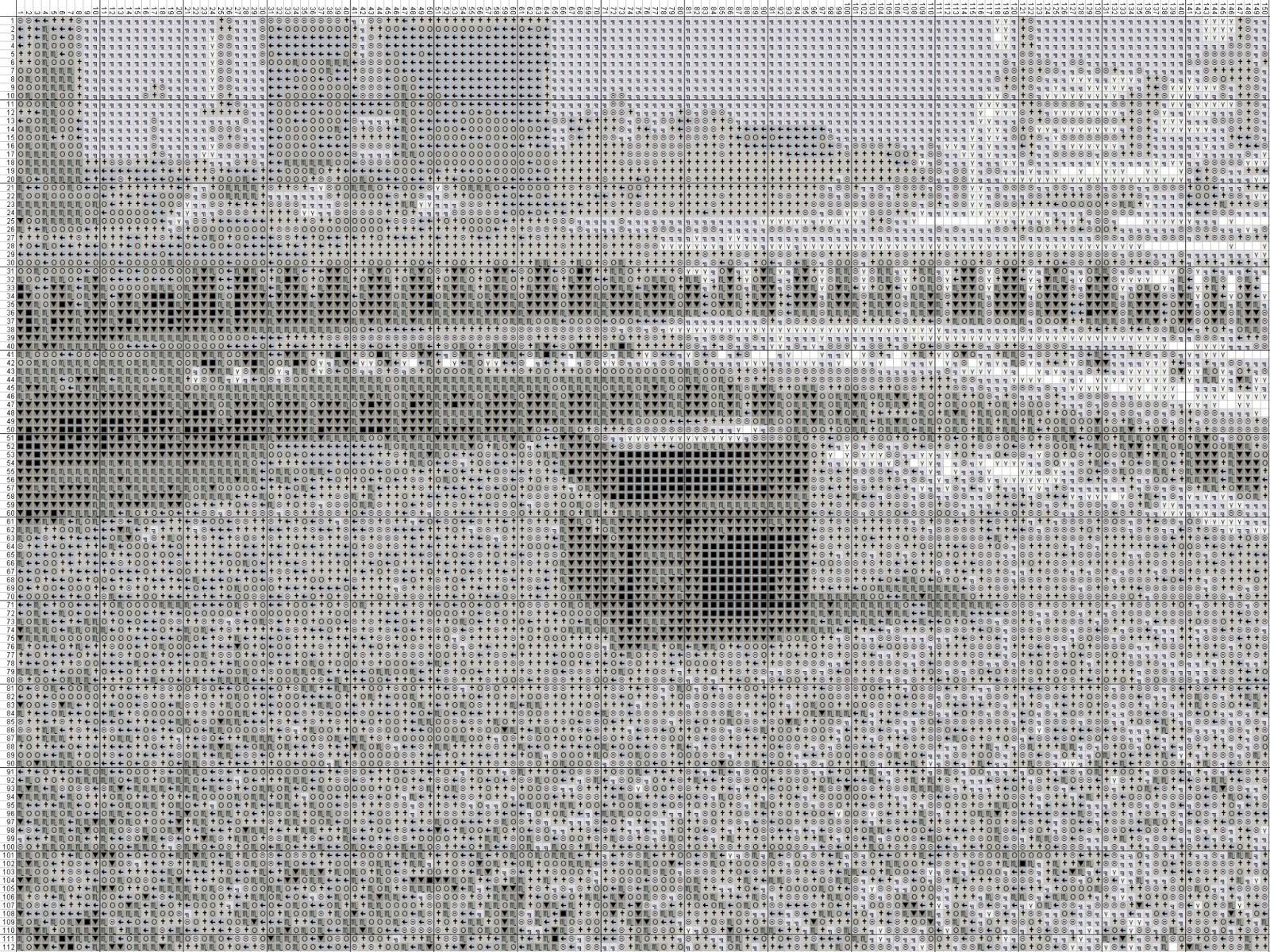 Gambar Kristik Ka'bah - Mekah - Arab Saudi