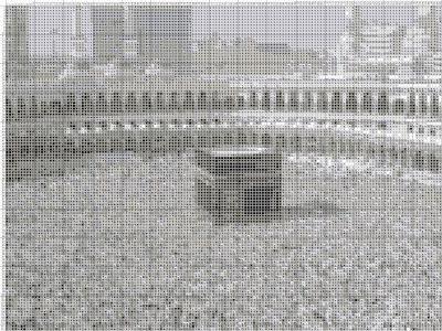 Gambar Kristik Ka'bah - Mekah Arab Saudi