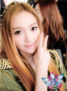SNSD Jessica I Got A Boy postcard