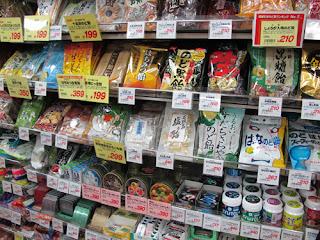 Seijo Ishii shop