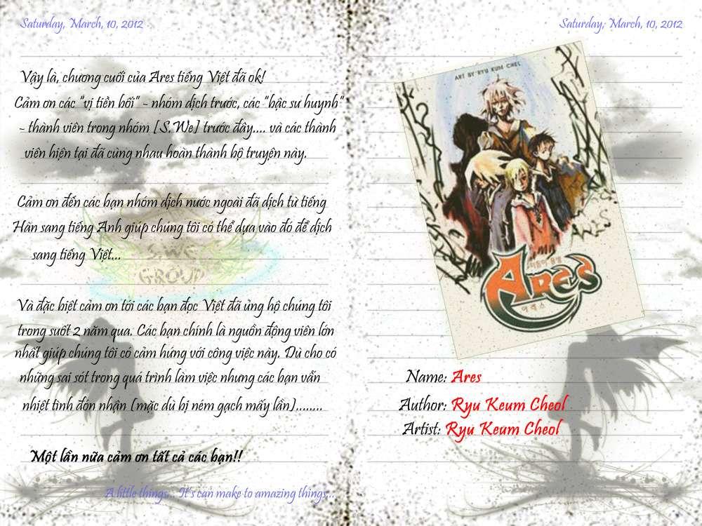 Ares – Kiếm sỹ lang thang chap 207 Trang 26 - Mangak.info