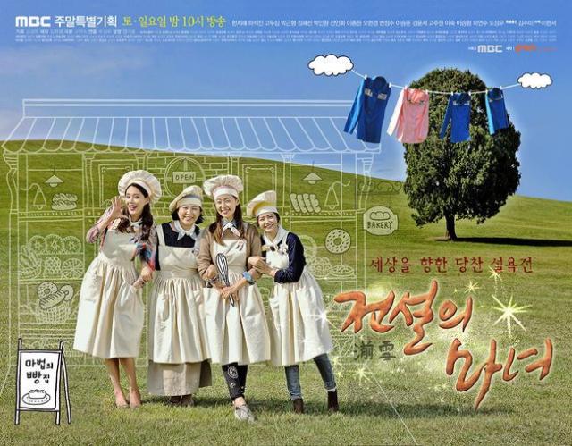 Hình ảnh phim Bốn Ma Nữ