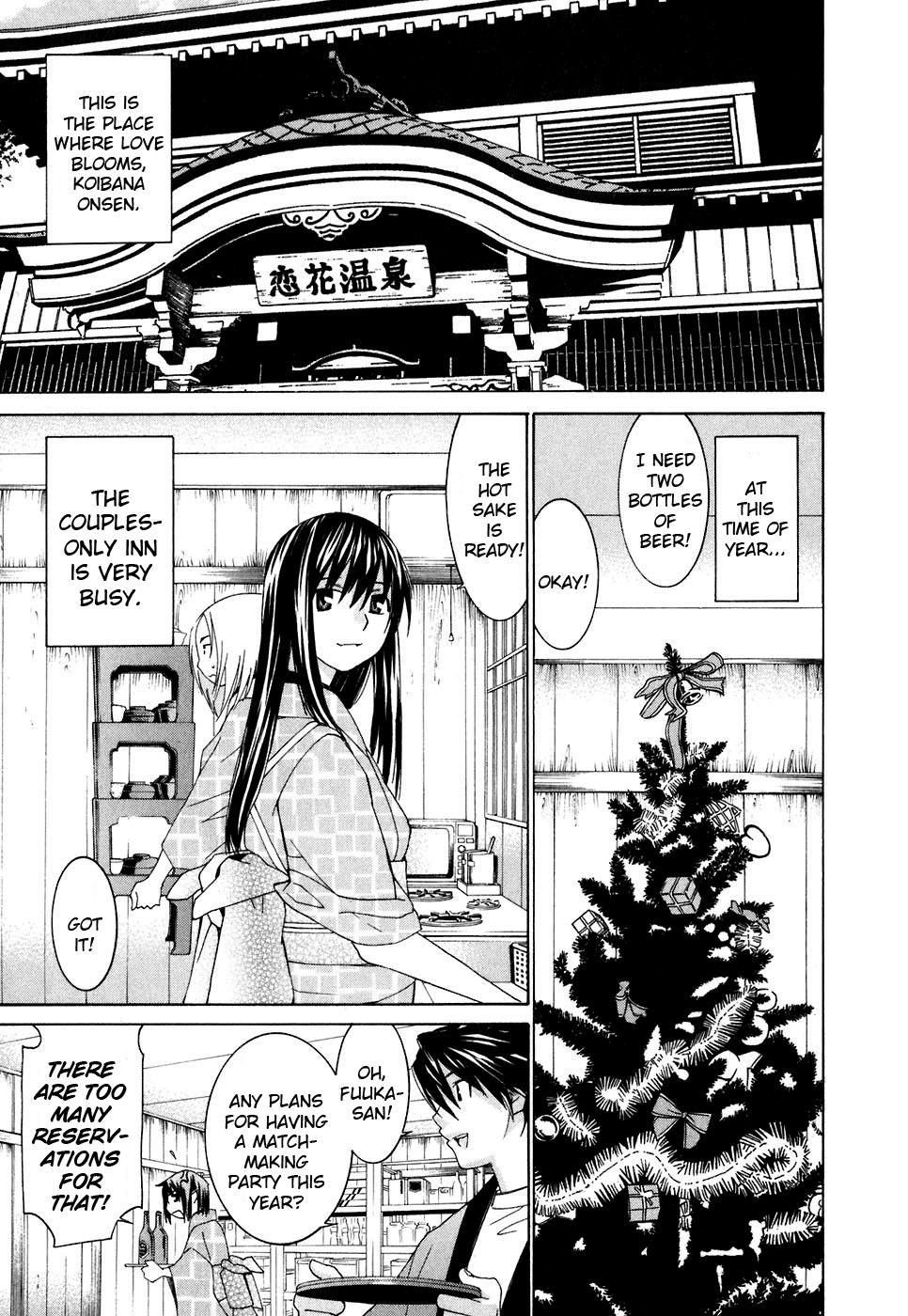 koibana onsen