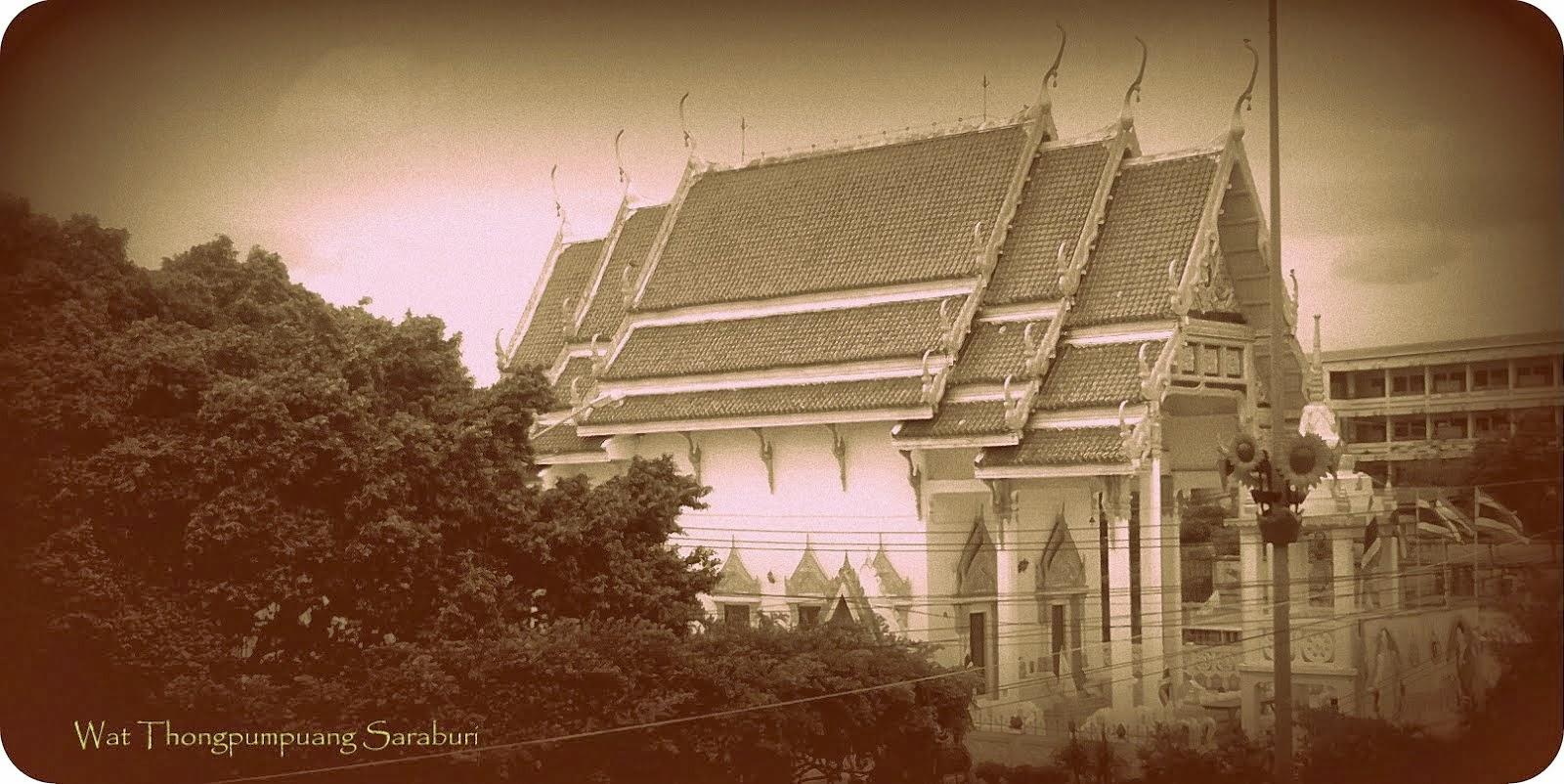 Watthongpumpuang Saraburi