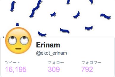 https://twitter.com/ekot_erinam