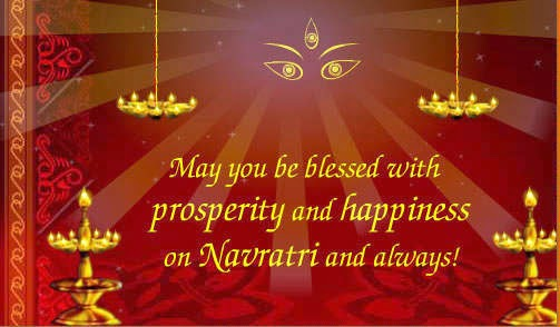 send wallpapers to your friends on the occassion of navratra