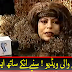Story of Mumtaz Begum and Mumtaz Mehal | Socking Video