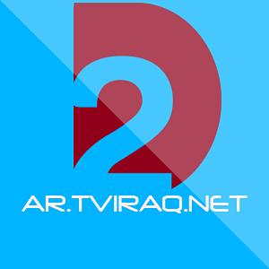 قناة دريم 2 بث مباشر Dream 2 TV HD LIVE