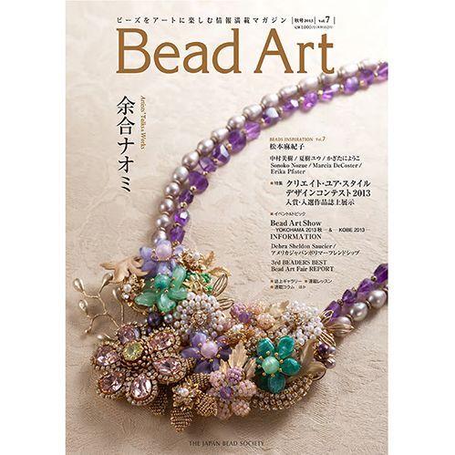 In der japanischen Bead Art