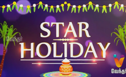 Star Holiday 16th January 2015 Vendhar Tv Mattu Pongal Special 16-01-2015 Full Program Shows Vendhar Tv Youtube Dailymotion HD Watch Online Free Download
