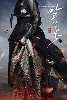 Sword and Flower Korean Drama 2013