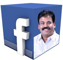RS. Rathnakar, National President