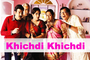Khichdi Khichdi