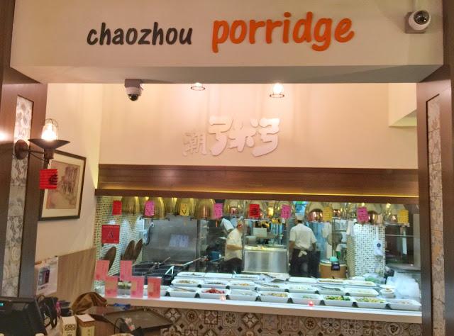 ChaoZhou Porridge - Display