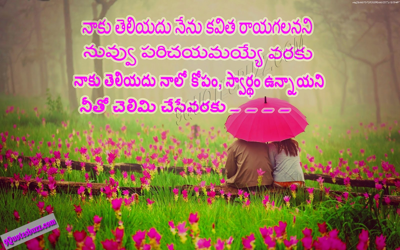 Free Love Quotes With Pictures Beautiful Love Quotes For Telugu Free Wallpapers Download Free