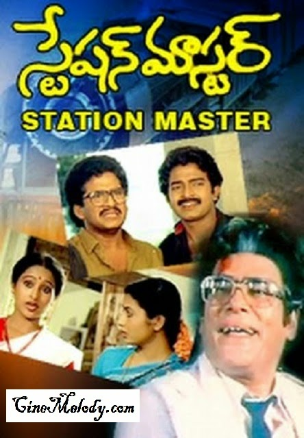 Station Master Telugu Mp3 Songs Free  Download  1987