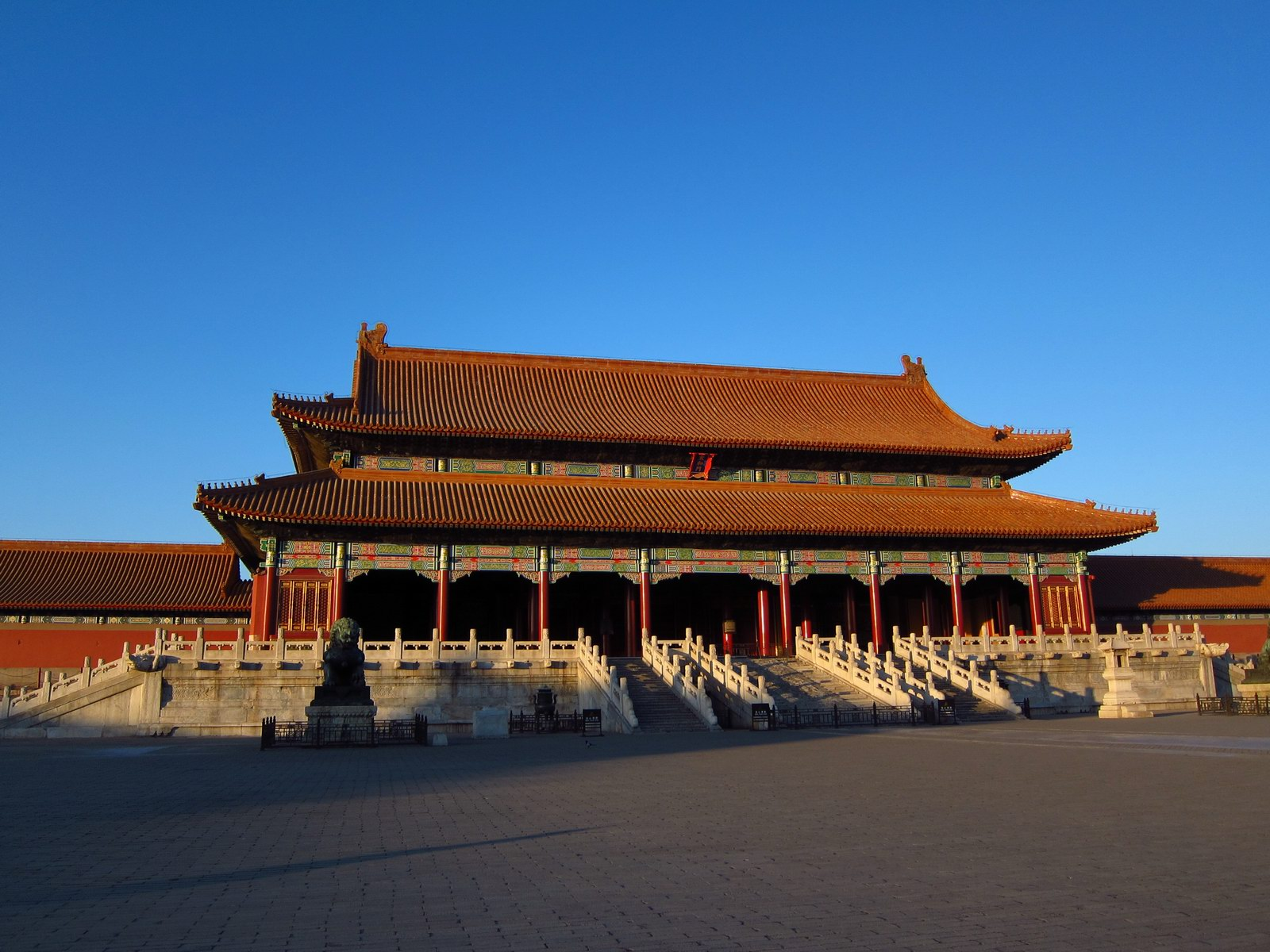 travel trip journey forbidden city beijing china
