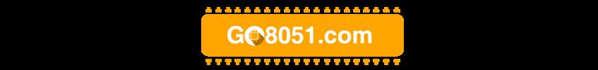 go8051.com