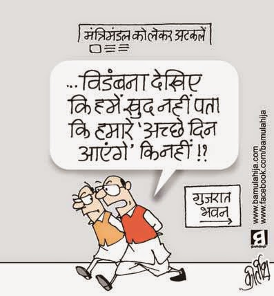 narendra modi cartoon, bjp cartoon, nda, cartoons on politics, indian political cartoon