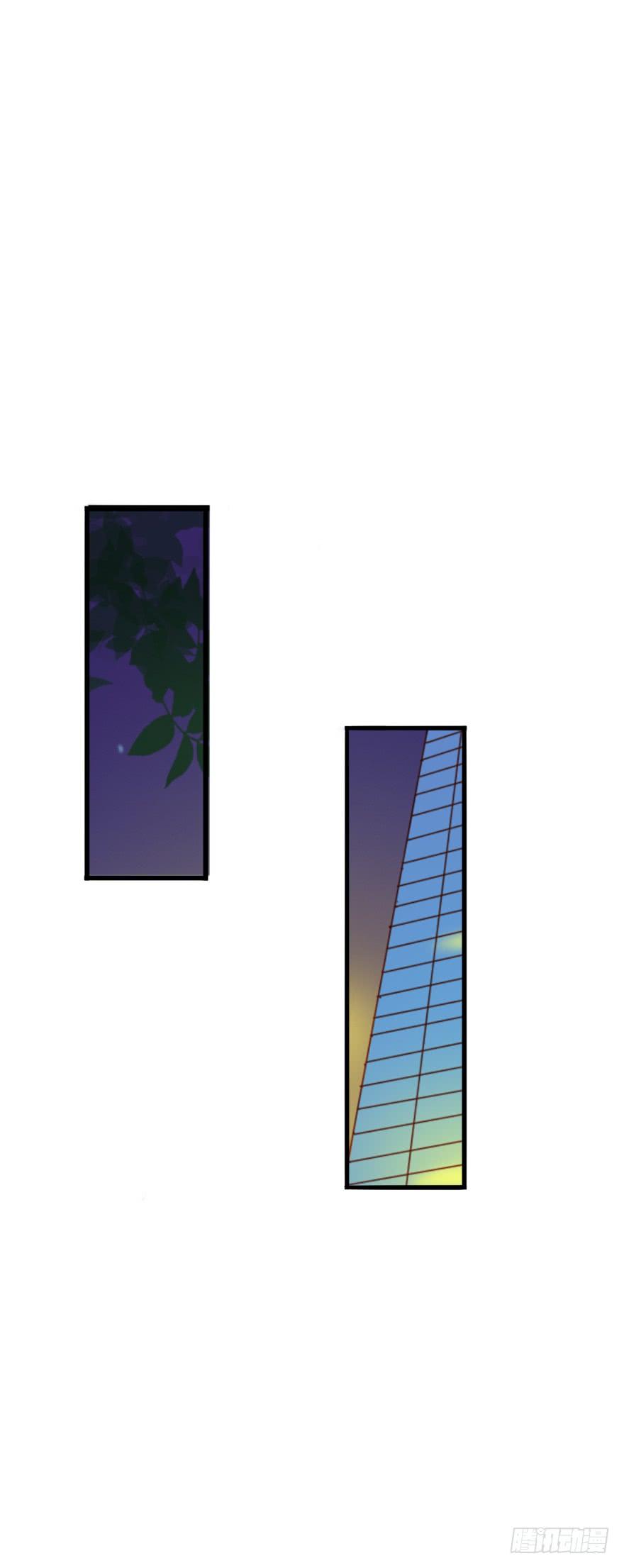 Phải Lòng Ông Chú Hàng Xóm chap 27 - Trang 11