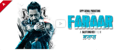 Faraar (2015) Full Punjabi Movie Download HD 300mb