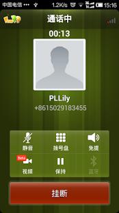 تحميل تطبيق الاتصال وارسال الرسائل المجاني FreePP للاندرويد