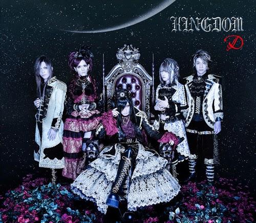 http://2.bp.blogspot.com/-OjblfTRvQQ8/VGzEemzygDI/AAAAAAAAIrs/IpUHJW9wVUY/s1600/kingdom_tokuten02.jpg