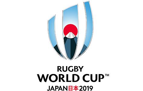 El Mundial de Rugby de Japón presenta su logo