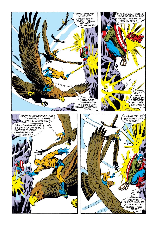 Captain America (1968) Issue #238 #153 - English 4