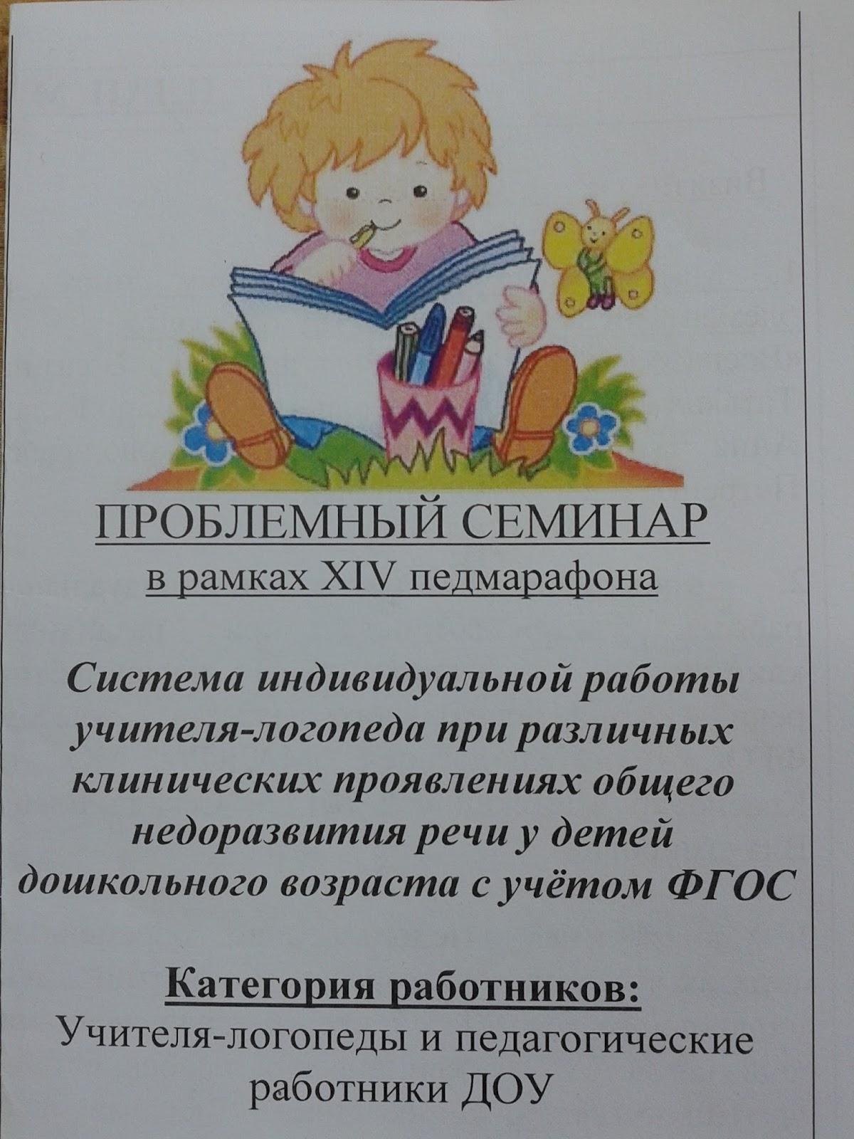 Мастер класс для родителей логопед доу