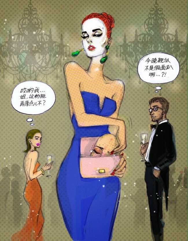 Ben Liu Cosmopolitan China - Big Pore